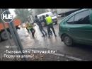В Волгоградской области в драке на дороге сошлись водитель и дорожный рабочий