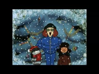 Зима в Простоквашино 1984.