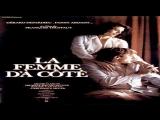 1981 F.Truffaut - La signora della porta accanto - G