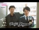 Keiji Yugami Capítulo 08 - DoramasTC4ever