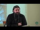 Лекция 13. Протоиерей Андрей Ткачев. Пророки Исаия, Иеремия, Иезекииль.