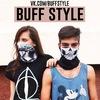Buff Style Україна   Купити Модний Baff
