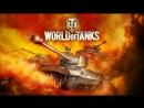 World of Tanks Обзор без купюр Т71 DA Легкий танк США
