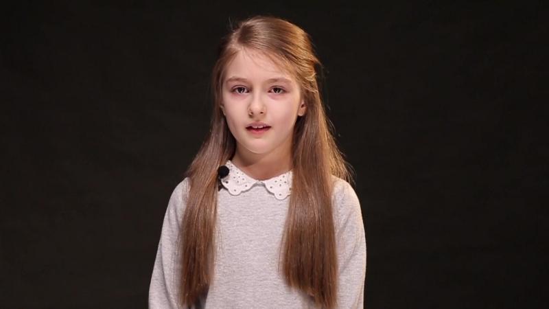 Мартынец Анна 8 лет