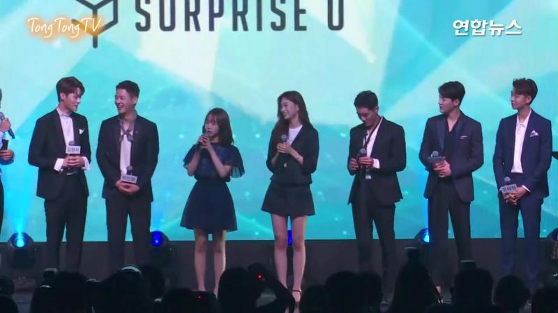 170707 최유정·김도연 서프라이즈 U 데뷔 축하해요 (Weki Meki, 위키미키, I.O.I, 아이오아이, Kim Do Yeon, Choi Yoo