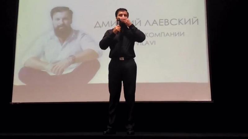 Tayga8 Как создавался продукт Тайга8 Рассказ Президента компании Vilavi Дмитрия Лаевского.