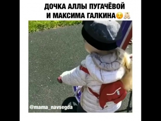 Дочь Аллы Пугачевой и Максима Галкина!😍