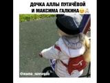Дочь Аллы Пугачевой и Максима Галкина!?