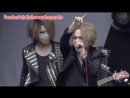 the GazettE - UGLY ROCK IN JAPAN FESTIVAL SOUND OF FOREST - 2017.08.11