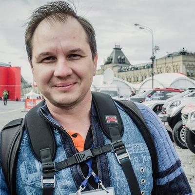 Сергей Беляков