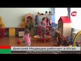 О строительстве в Югре новых школ говорили Дмитрий Медведев и Наталья Комарова