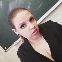 Алиса Соколова
