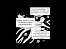 манга ангел кровопролития глава 1 озвучка mp4
