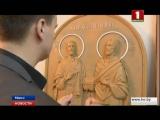 В Минске сегодня вручат премии