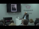 Юрий Молодковец: эволюция фото от пинхола до iPhone