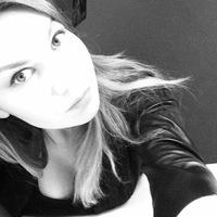 Ксения Фрик