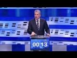 Грудинин со скандалом покинул студию и отказался от дебатов на Первом Канале! (0_low.mp4