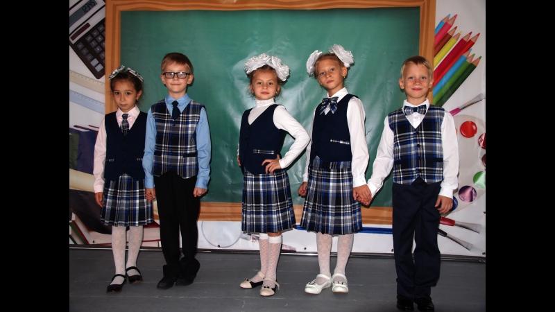 Школьная форма в начальных классах. Лицей №1 Лидер г. Макеевки.