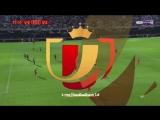 Картахена - Севилья Кубок Испании. 1/16 финала
