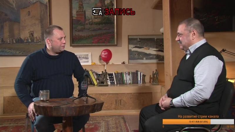 Алекса́ндр Ю́рьевич Борода́й. Глава «Союза добровольцев Донбасса»