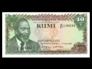 All Kenyan Shilling Banknotes_1966 to 1995 Issue