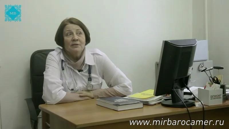 Барокамера для беременных