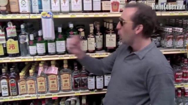 Николас мать его Кейдж. Мой алкогольный угар.