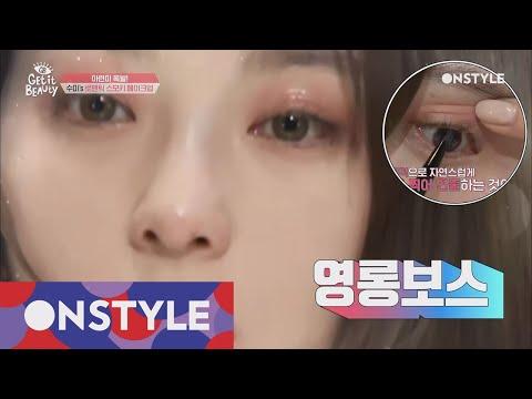 Getitbeauty 2018 개코가 이래서 반했나? 김수미의 그윽한 로맨틱 스모키 메이크업 180209 EP.3
