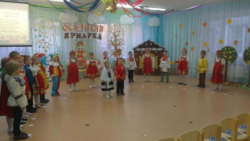 МБДОУ детский сад № 33 Золотая рыбка, группа Кораблик. ПРАЗДНИК ОСЕНИ