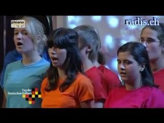 Die deutsche Nationalhymne und die Europahymne (2009) – YouTube