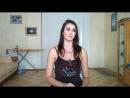 Алиса Гурова - Про обучение у Рейчел Брайс, про Америку и трайбл.