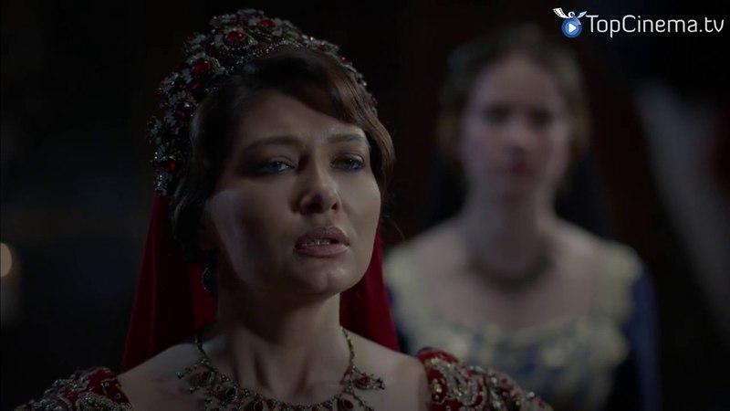 Великолепный Век Империя Кесем 57 серия на русском языке