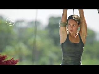 Tomb Raider: Лара Крофт – фичуретка