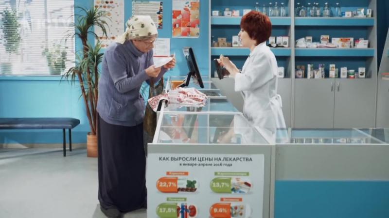 Как бабуля аптеку ограбила.