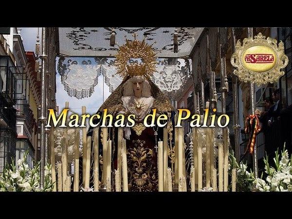 Semana Santa. Marchas de Palio