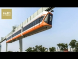 В Китае в тестовом режиме запустили самый быстрый в стране подвесной поезд, максимальная скорость которого составляет 70 км/ч