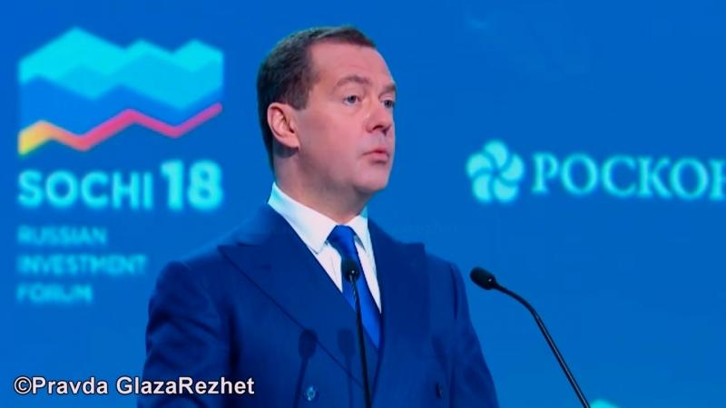 Медведев отдал команду - брать деньги у населения _ Pravda GlazaRezhet