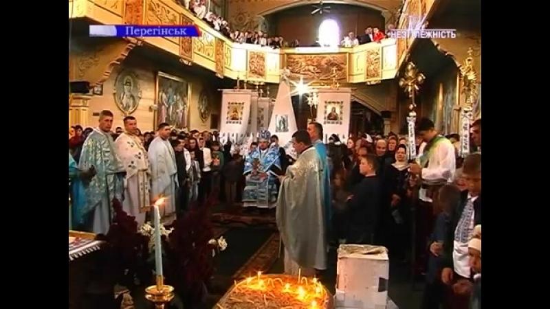 У Перегінську відбулося храмове свято на честь Різдва Пресвятої Богородиці