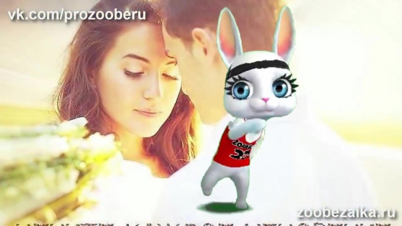 С Крещением Поздравляю от Души Крещенский музыкальный подарок поздравление от ZOOBE Муз Зайка