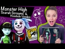 BersReview Scarah Screams Hoodude Voodoo Comic Con Скара Скримс и Худу Вуду Комик Кон Monster High, X0590