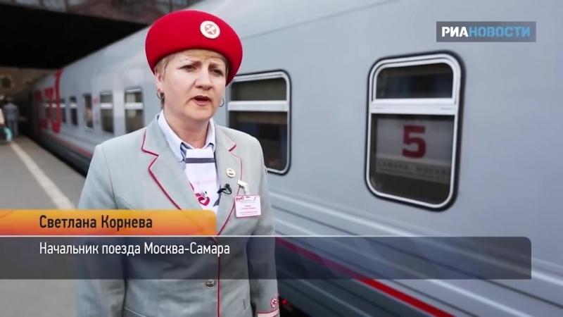 Перевозка собак в самолете и поезде