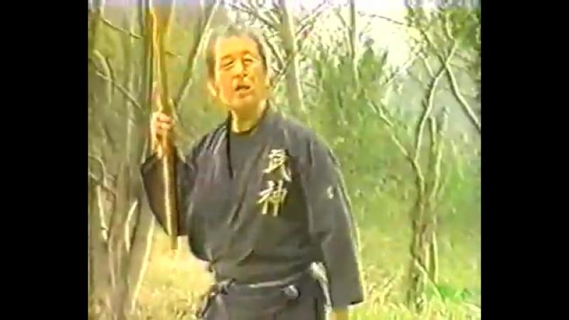 Масааки Хаацуми - Бо.