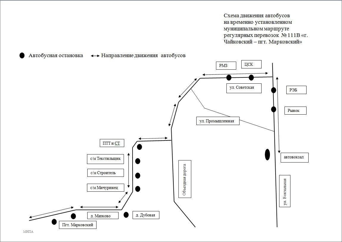 маршрут до пгт Марковский, Чайковский, 2018 год