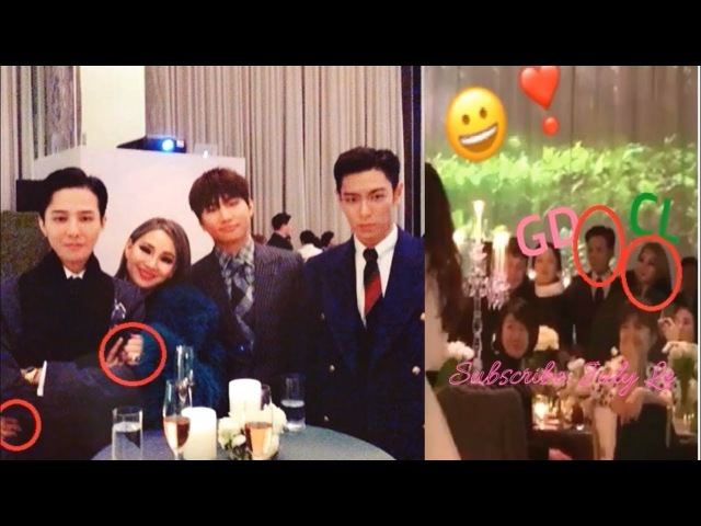 G-Dragon happily crying with CL, Daesung TOP, Seungri At Taeyang And Min Hyo Rin's Wedding