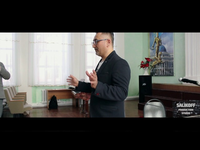 Алибек Саликов-мастер-класс по эстрадному вокалу(часть-1)