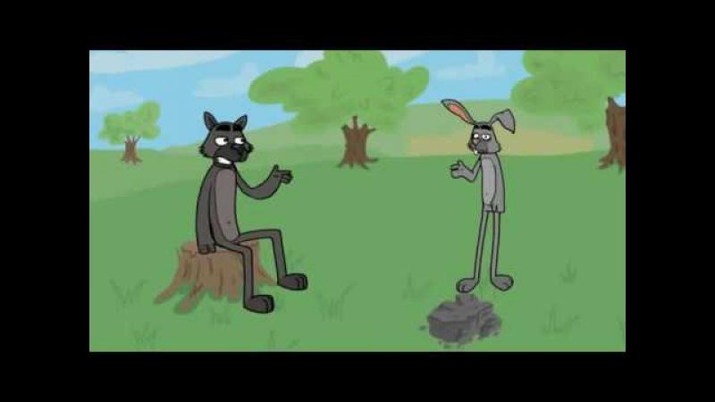 Волк и заяц, ну погоди, прикол, ржач, угары