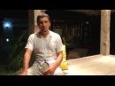 Артем Баранов о курсе НЛП практик Верютина Алексея на Маврикий