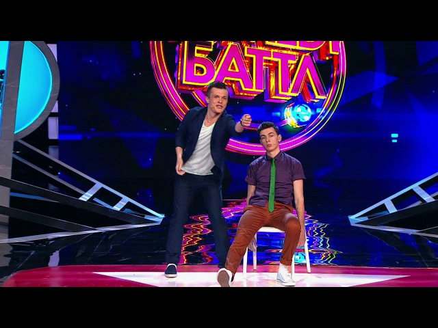 Comedy Баттл Суперсезон Дуэт Ваш и Щербуха 2 тур 12 09 2014 из сериала COMEDY БАТТЛ Супе