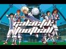 Галактический футбол 1 сезон 1 серия Возвращение