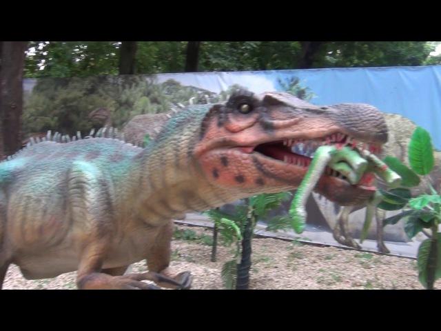 Юркин парк Воронеж Самый большой Парк Динозавров в парке Орленок Voronezh The largest Dinosaur Park